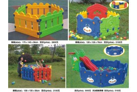buy indoor playground