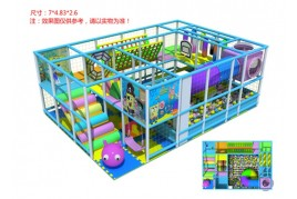 Indoors Play Area