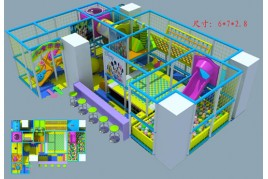 indoor playground london
